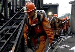 Выброс газа на шахте в Китае: погибли девять горняков