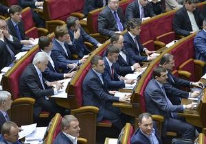 Рада отклонила законопроект об отмене депутатской неприкосновенности