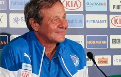 Тренер сборной Словакии: Украина сегодня была лучше