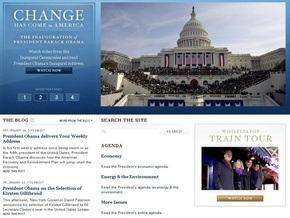 Обама открыл доступ к закрытым разделам сайта Белого дома