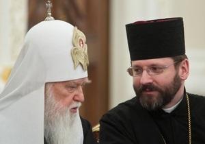 Янукович пообещал создать равные условия для верующих всех конфессий