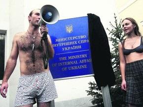 Коллеги блогера, имитировавшего половой акт под Радой, провели акцию протеста сТРУСИмо МВС