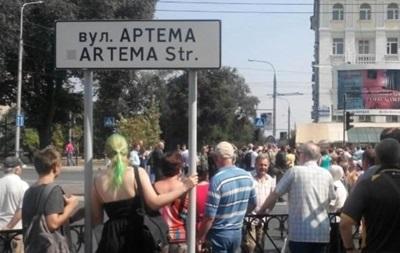 В Донецке официально признались в арестах на митинге за Пургина