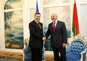 В Минске Янукович и Лукашенко подписали ряд украинско-белорусских документов