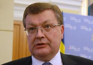 Интеграция в ЕС является магистральным направлением развития Украины - глава МИД