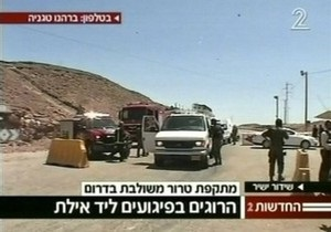ХАМАС и Исламский джихад заявили о непричастности к обстрелам на юге Израиля
