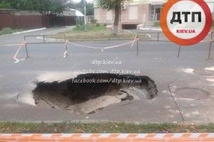 На одній з київських вулиць провалився асфальт
