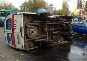 В Одессе в результате ДТП перевернулась машина скорой помощи