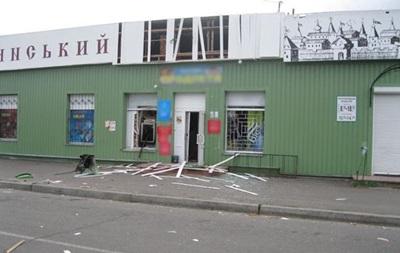 В Черниговской области взорвали банкомат