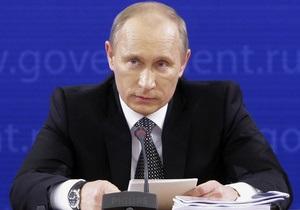 Путин заявил, что Россия не пойдет на переговоры с террористами