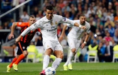 Криштиану Роналду: Это был день Реала