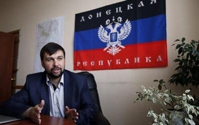 Пушилін: Конфлікт на Донбасі підійшов до закінчення