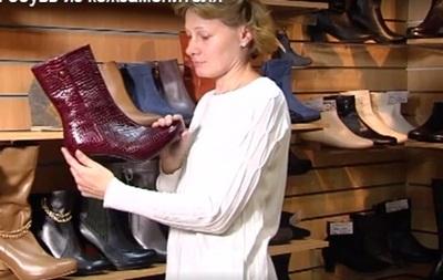 Русская нога для русской обуви. Первый канал дал советы для модниц РФ