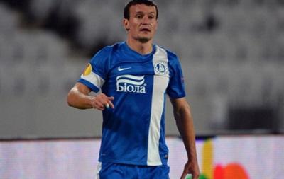 Защитник Днепра: Шутим в команде, что на пустом стадионе обыграли бы Севилью