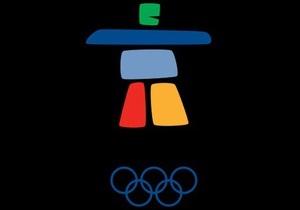 Кабмин нашел деньги на трансляцию Олимпиады в Ванкувере