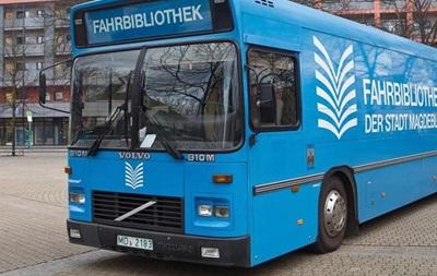 В Запорожье появится библиотека на колесах