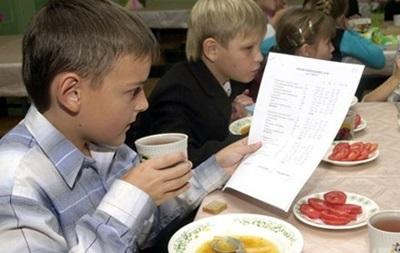 В Мариуполе отравились 58 школьников