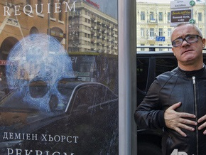 На выставку Дэмиена Херста в Киев приехал Дэниел Крейг