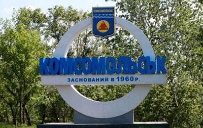 Декоммунизация в Украине: Комсомольск решили не переименовывать