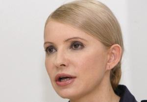 Тимошенко приехала в суд