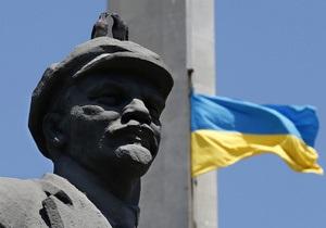 В Донецке русскому языку намерены присвоить региональный статус