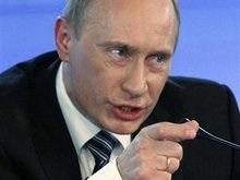 Путин не сомневается в безопасности российской экономики