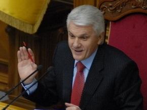 Литвин: Уже завтра регламент ВР будет иметь силу закона