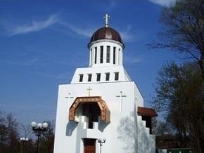 Киевская Патриархия рассказала свою версию захвата храма Николая Чудотворца