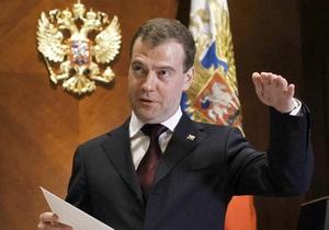 Медведев считает, что система техосмотра автомобилей изжила себя