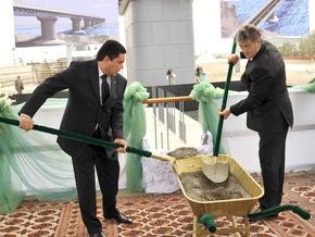Фотогалерея: Ющенко прокладывает мосты