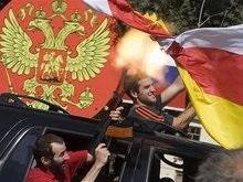 Никарагуа признала независимость Абхазии и Южной Осетии