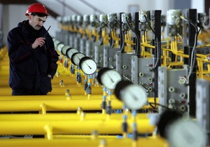 СМИ узнали, что Украина предлагает России взамен на снижение цен на газ