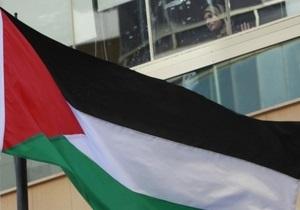 Иран выступил против подачи Палестиной заявки на членство в ООН
