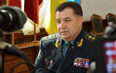 Главы оборонных ведомств Украины и США не говорили о летальном оружии - СМИ