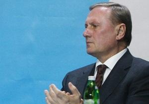 СБУ не проверяла достоверность заявлений Ефремова о подготовке североафриканского сценария в Украине