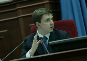 Киевсовет отменил решения о приватизации зданий дипмиссий и объектов метрополитена