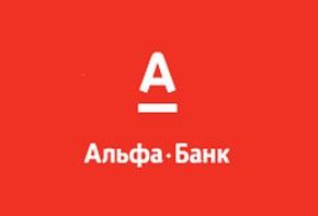 НБУ обвиняет Альфа-Банк в попытке дестабилизировать валютный рынок