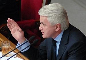 Регионал предложил поменять процедуру избрания спикера парламента