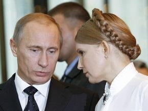 Тягнибок: Янукович ревнует Тимошенко к Путину