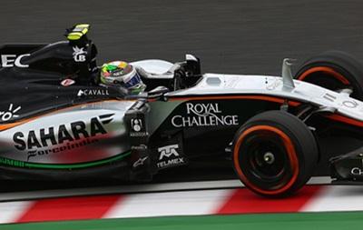 Формула-1: Две команды подали жалобу в Евросоюз