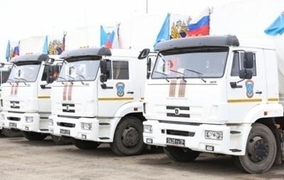 Россия направила на Донбасс 40-й конвой с гуманитарной помощью