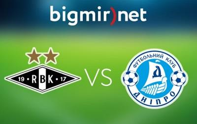 Русенборг - Днепр 0:1 Онлайн трансляция матча Лиги Европы