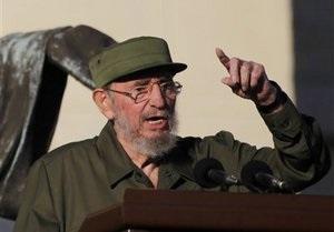 Фидель Кастро раскритиковал Ахмадинеджада за антисемитизм