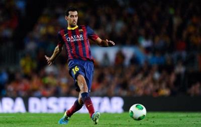 Бускетс: В матче с Севильей Барселоне немного не повезло