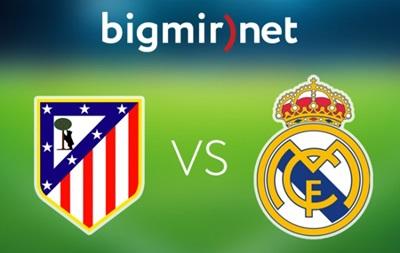 Атлетико - Реал Мадрид 1:1 Онлайн трансляция матча чемпионата Испании