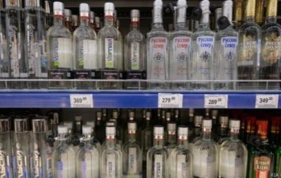 В России разрешили уничтожать нелегальный алкоголь