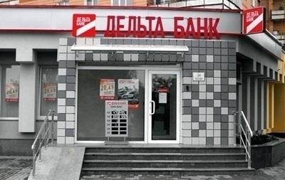 НБУ решил ликвидировать Дельта Банк