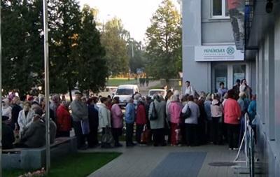 В Чернигове у пенсионного фонда возникла огромная очередь
