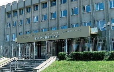 Прокуратура назвала причину обысков в Укрэнерго