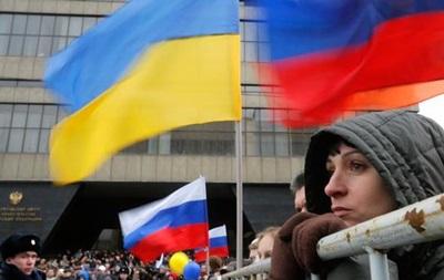 Украинцы и россияне стали лучше относиться друг к другу - опрос